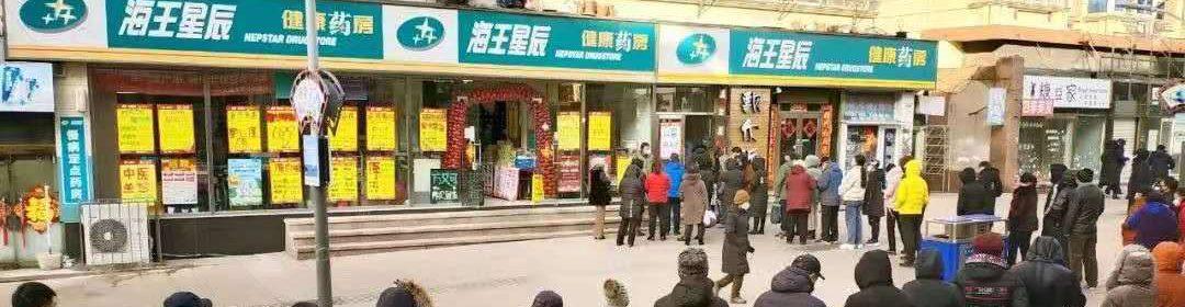 中国 新型肺炎救援ニュース